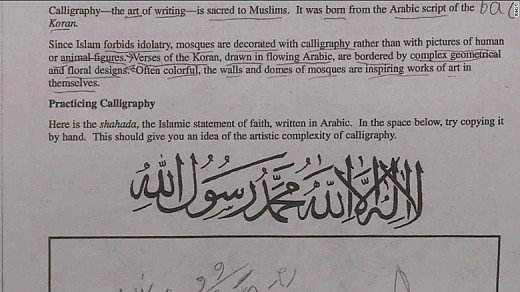 151218023610-virginia-school-calligraphy-homework-assignment-islam-00000908-exlarge-169.jpg
