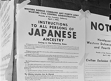 440px-posted_japanese_american_exclusion_order