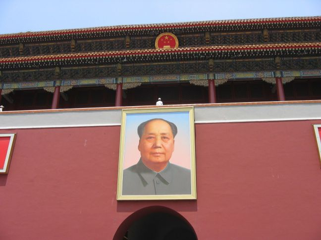 Portrait of Chairman Mao Zedong at the Tiananmen Gate
