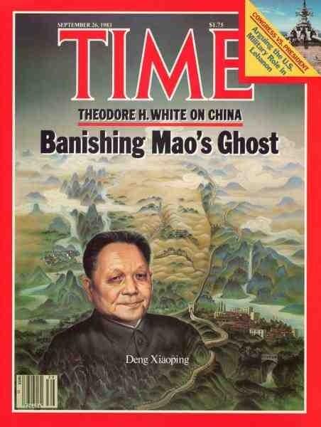 Mao Ghost
