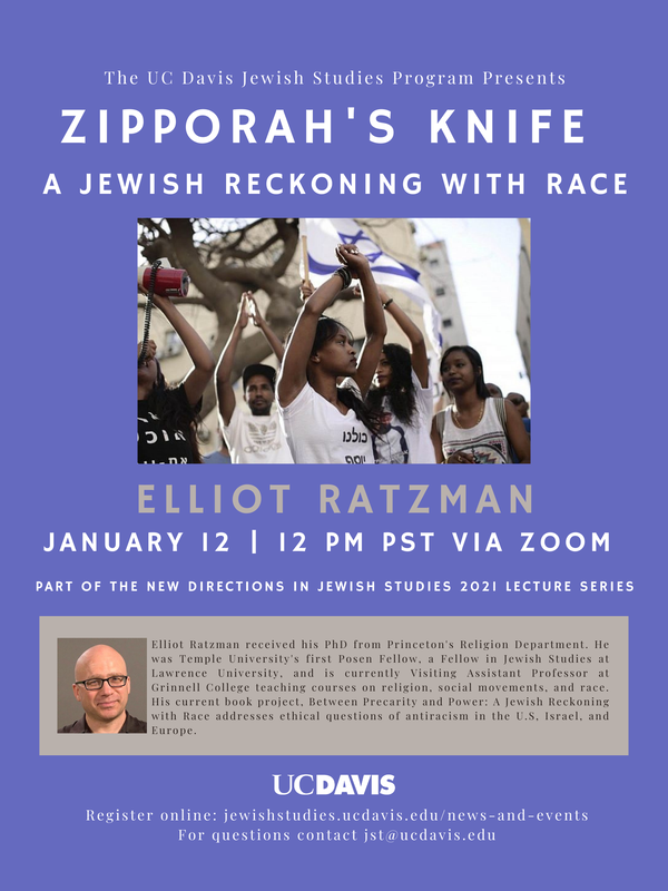 Poster for the lecture, Zipporah's Knife: A Jewish Reckoning with Race. There is an image of a protesters with arms raised and holding an Israeli flag.
